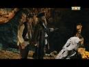 ХБ Шоу - Пираты и Камень Желаний